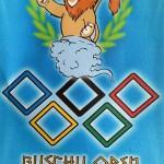 Guschu